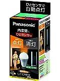 パナソニック LED電球 口金直径26mm 電球60W形相当 電球色相当(10.0W) 一般電球・ひとセンサタイプ 内玄関向け LDA10LHKUGK