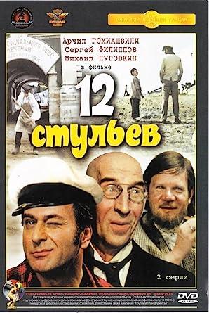 Twelve Chairs / 12 Stulev Leonid Gaidai (DVD R NTSC) 12 СТУЛЬЕВ.