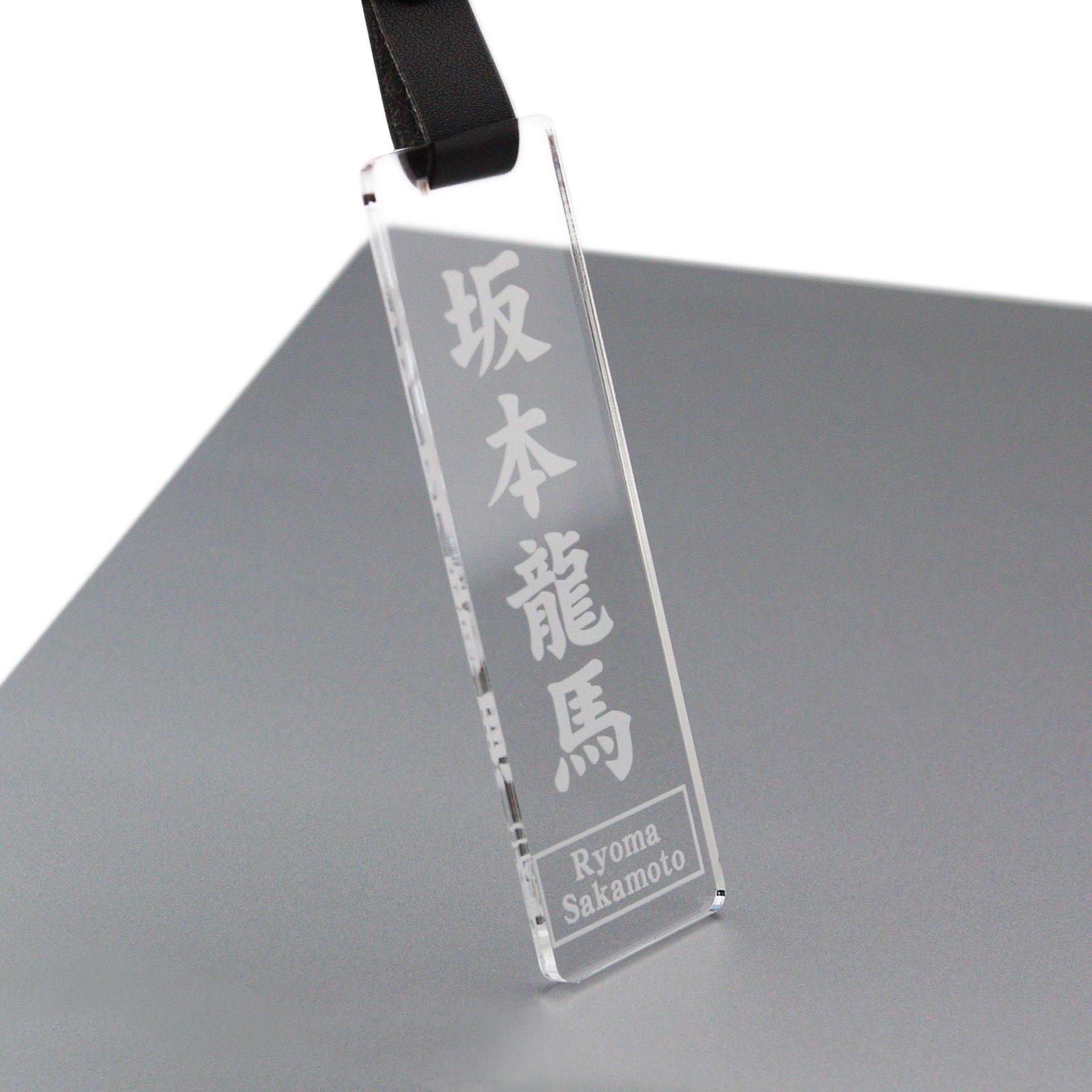 ゴルフ 角型 クリア/ブラック ネームプレート アクリル製