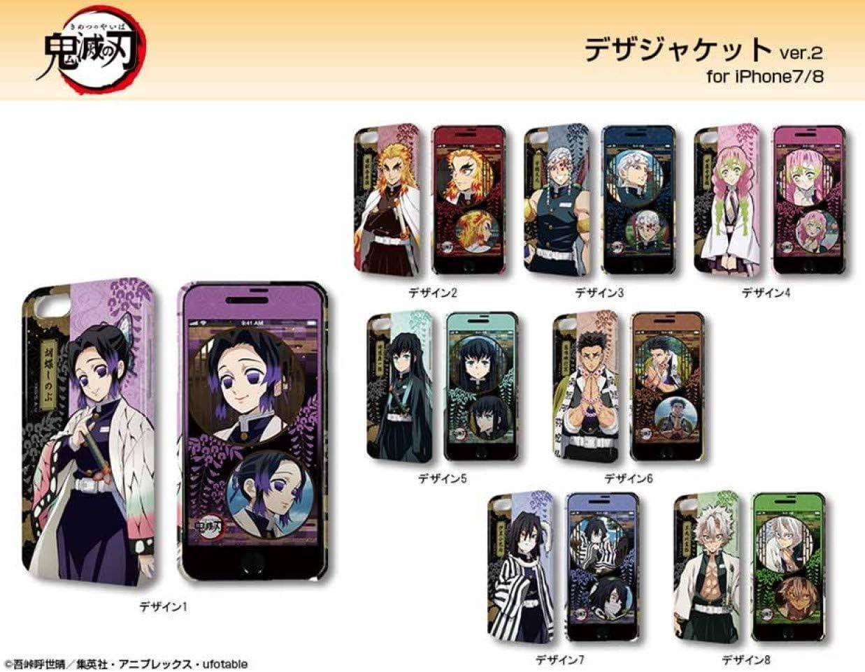 鬼滅の刃(きめつのやいば) iPhone 7/8ケース&保護シート Ver.2 デザイン01(胡蝶しのぶ)