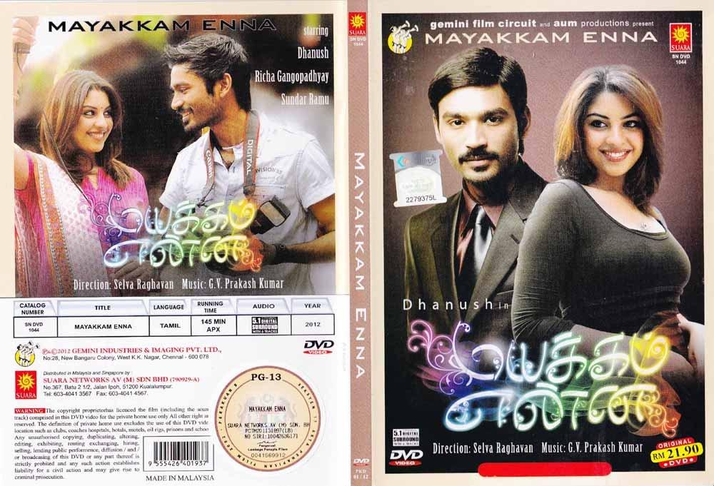 mayakkam enna (2011) dvdrip english subtitles