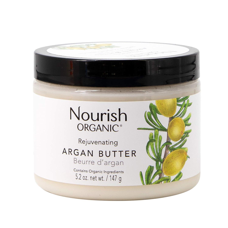 Nourish Organic Rejuvenating Body Butter, Argan Butter, Fair Trade, 5.2 Ounce