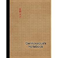 Genkouyoushi Notebook: Large Japanese Kanji Practice Notebook - Writing Practice Book For Japan Kanji Characters and…