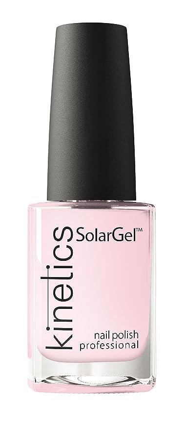 Buy Kinetic Solar Gel Nail Polish, Rose Petal, 15ml Online at Low ...