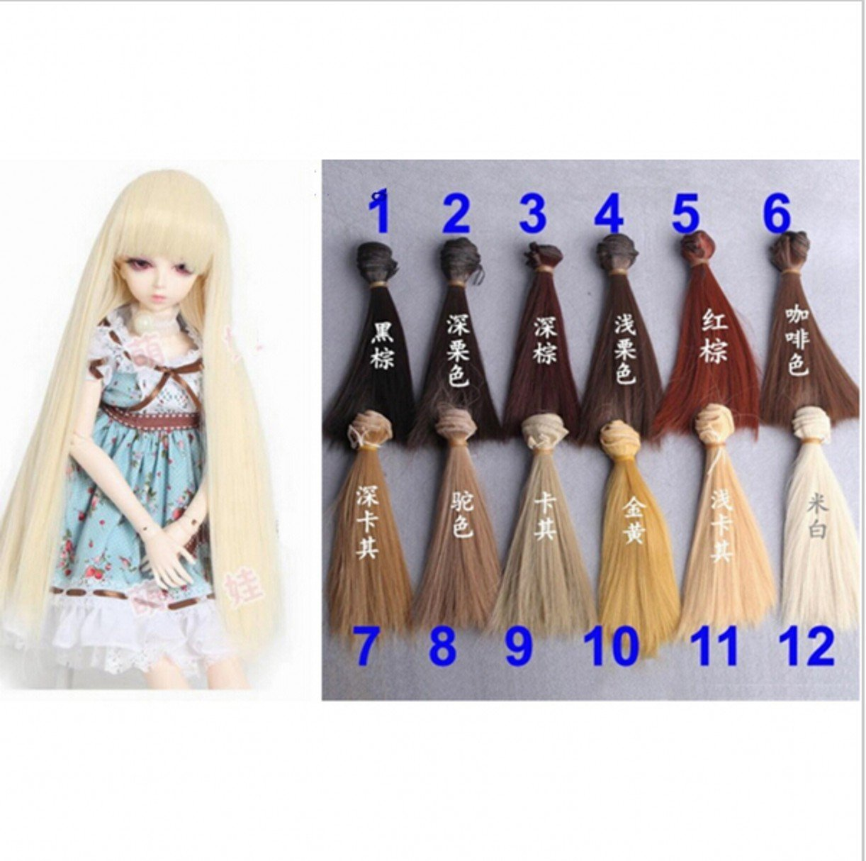 CHENGYIDA Lot Of 12 Multi-color DIY BJD SD Straight Doll Wigs Synthetic Hair For Dolls 15 * 100cm Ltd