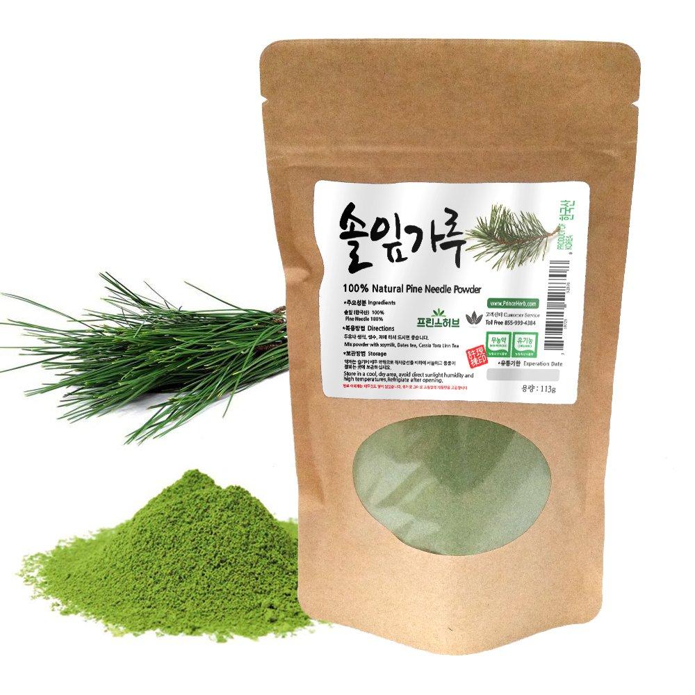 [Medicinal Korean Herbal Powder] 100% Natural Pine Needle Powder ( Pine Needle / 솔잎 분말 ) (8 oz)