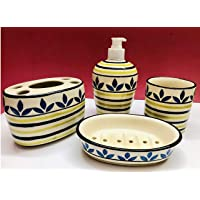 HS HINDUSTANI SAUDAGAR Hand Painted Ceramic Bathroom Accessory Set of 4 Pieces - Soap Dispenser, Beaker, Soap Dish,Brush Holder for Bathroom Décor and Home Gift