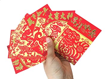 72 pcs 2018 chinese new year red envelopes dog money pocket for spring festival - Chinese New Year Red Envelope