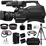 Sony HXR-MC2500E HXRMC2500E Shoulder Mount AVCHD Camcorder with 3-Inch LCD (Black) (PAL) + Huge SSE Accessories Bundle Including .43x Wide Angle Lens, 2.2x Telephoto Lens, 3 Piece Multi-Coated Filter Kit, 8GB SD Memory Card, USB Memory Card Reader, HDMI Cable, 2 Extended Life Replacement Batteries, Rapid Travel Charger, Waterproof Carrying Case, 72 Inch PRO Tripod and Cleaning Kit
