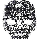 Coxeer - Masque homme Masque vénitien Masque de carnaval mascarade masque avec strass