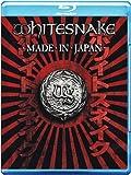 Whitesnake / Made in Japan [Blu-ray]