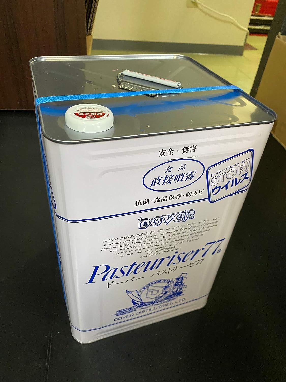 パストリーゼ 一 斗 缶 ドーバー パストリーゼ一斗缶の開け方と保存方法 ~大変フツーの