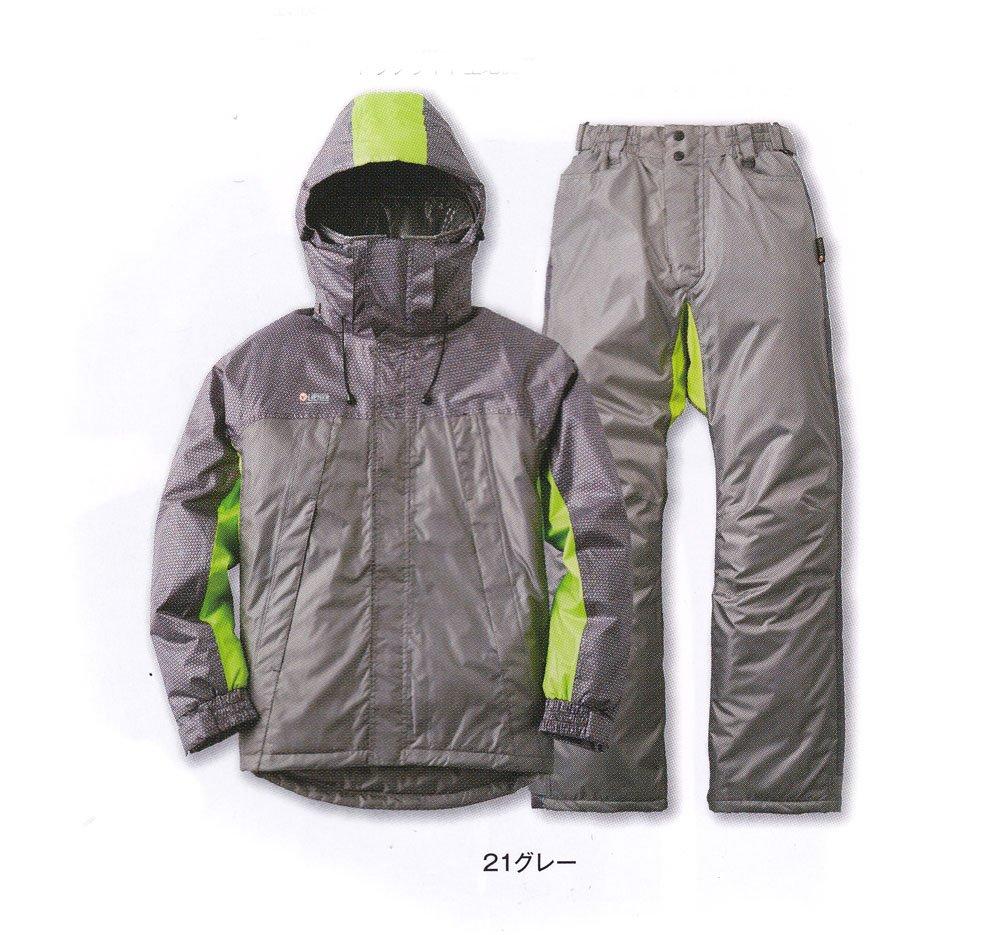 ビッグ割引 LOGOS LIPNER(ロゴス LOGOS リプナー)リフレクター防水防寒スーツ シャイン グレー 30343 Medium Medium B076D9NX92, かべがみファクトリー:994c1b34 --- specialcharacter.co