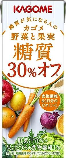 Kagome calidad de las verduras y frutas de az?car del 30% en 200