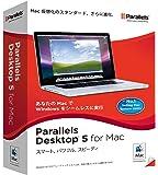 Parallels Desktop 5.0 For Mac