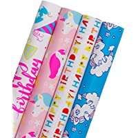 WRAPAHOLIC Gift Wrapping Paper Roll - Colorful Celebration Design with Cut Lines for Kids Birthday, Party, Baby Shower…
