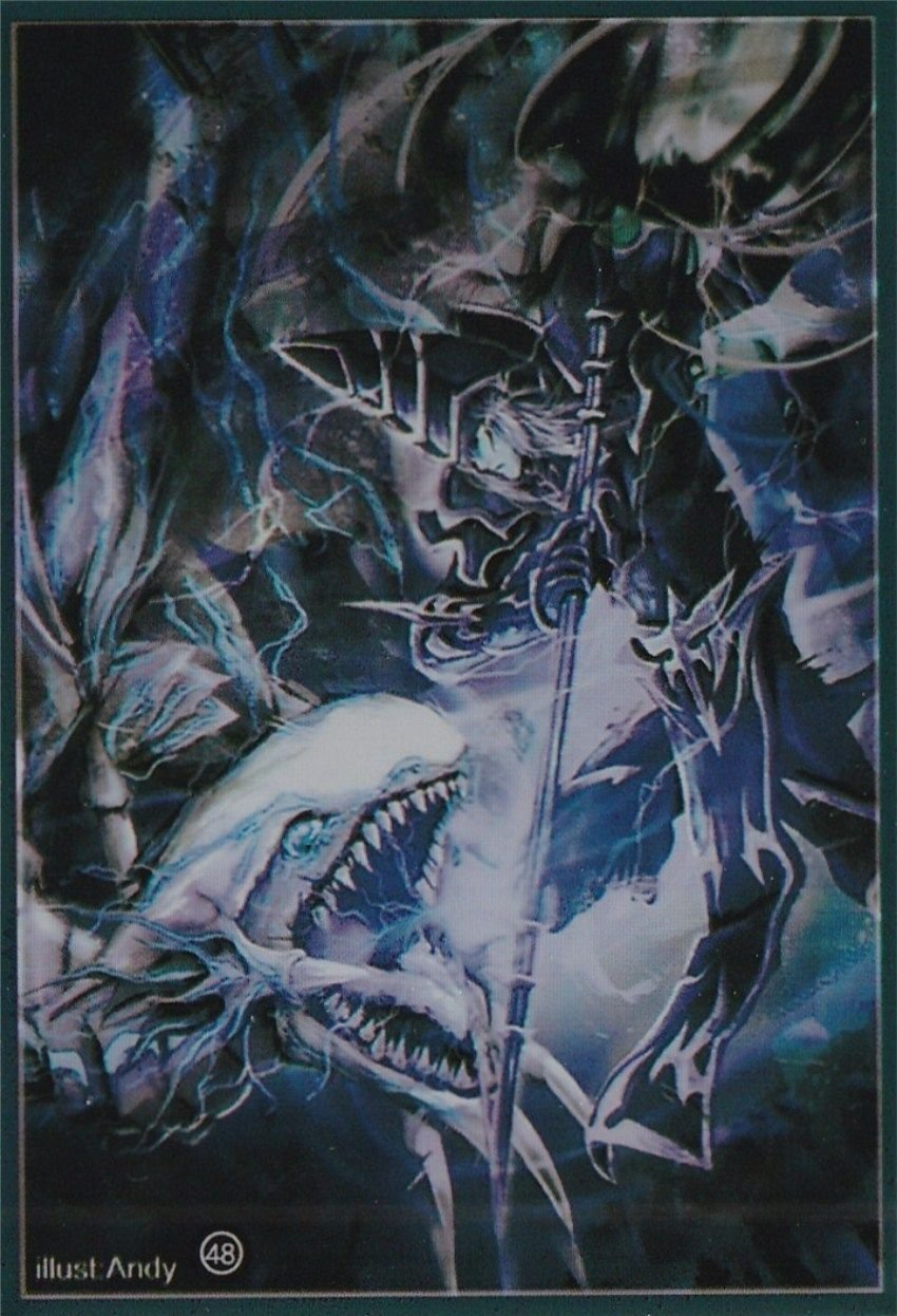 (100) Yu-Gi-Oh Standard Small Size Dark Magician vs Blue-Eyes White Dragon Card Sleeves by Generic