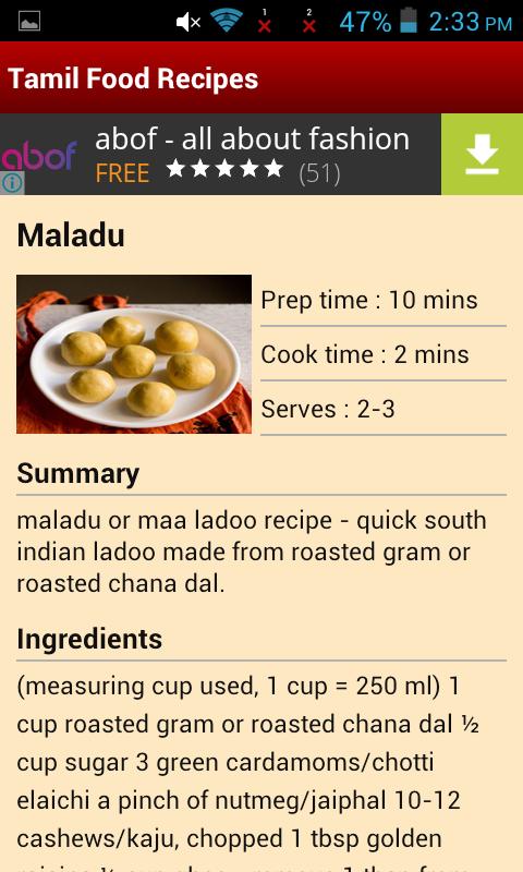 Recipe Book In Tamil