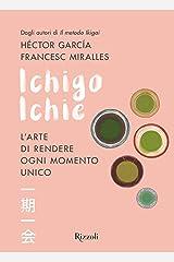 Ichigo Ichie. L'arte di rendere ogni momento unico (Italian Edition) Kindle Edition