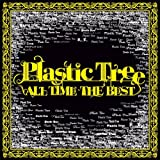 ALL TIME THE BEST(完全数量限定)(オリジナルエコバック付) Limited Edition