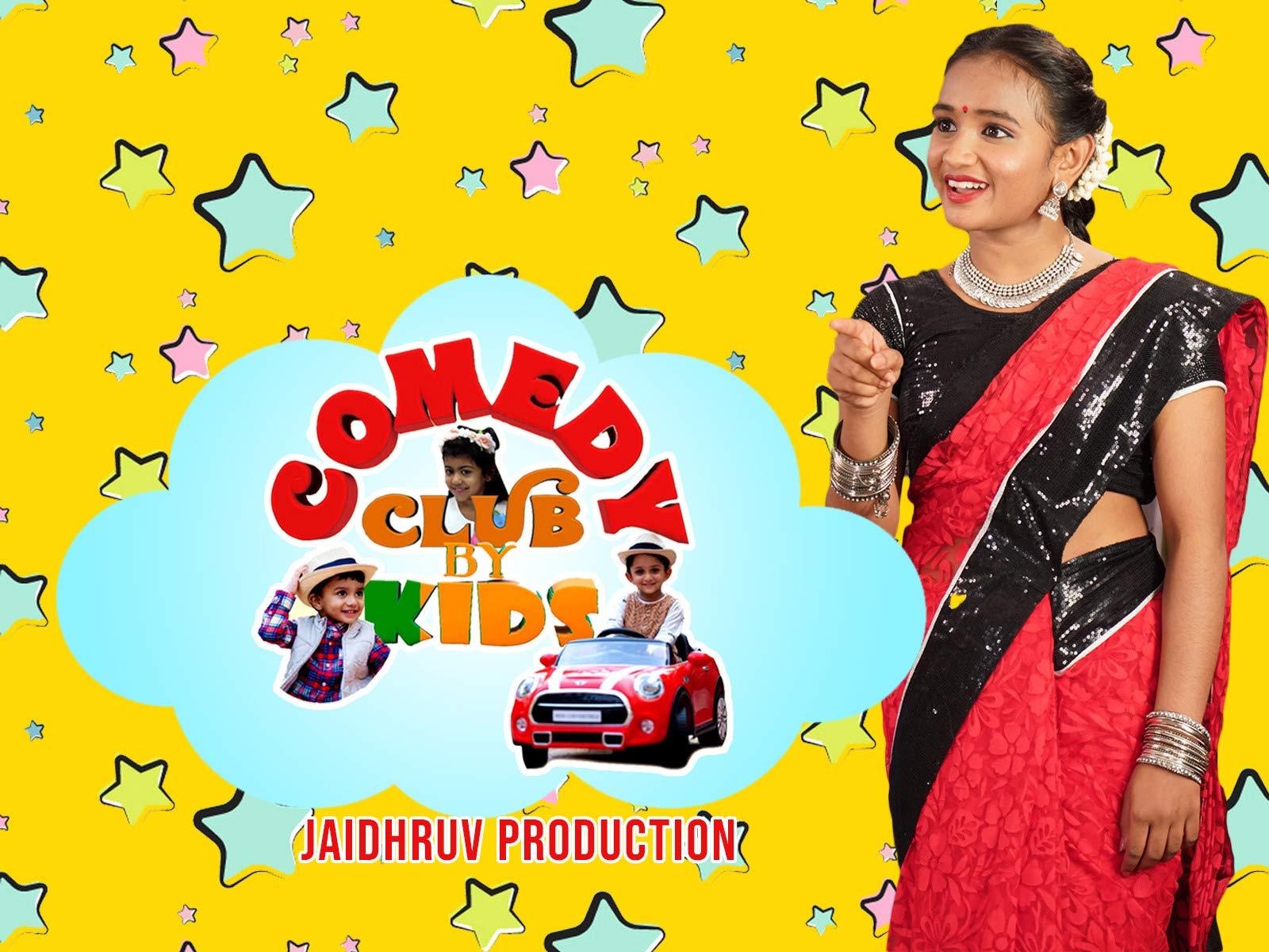 Comedy Kids Club - Season 1