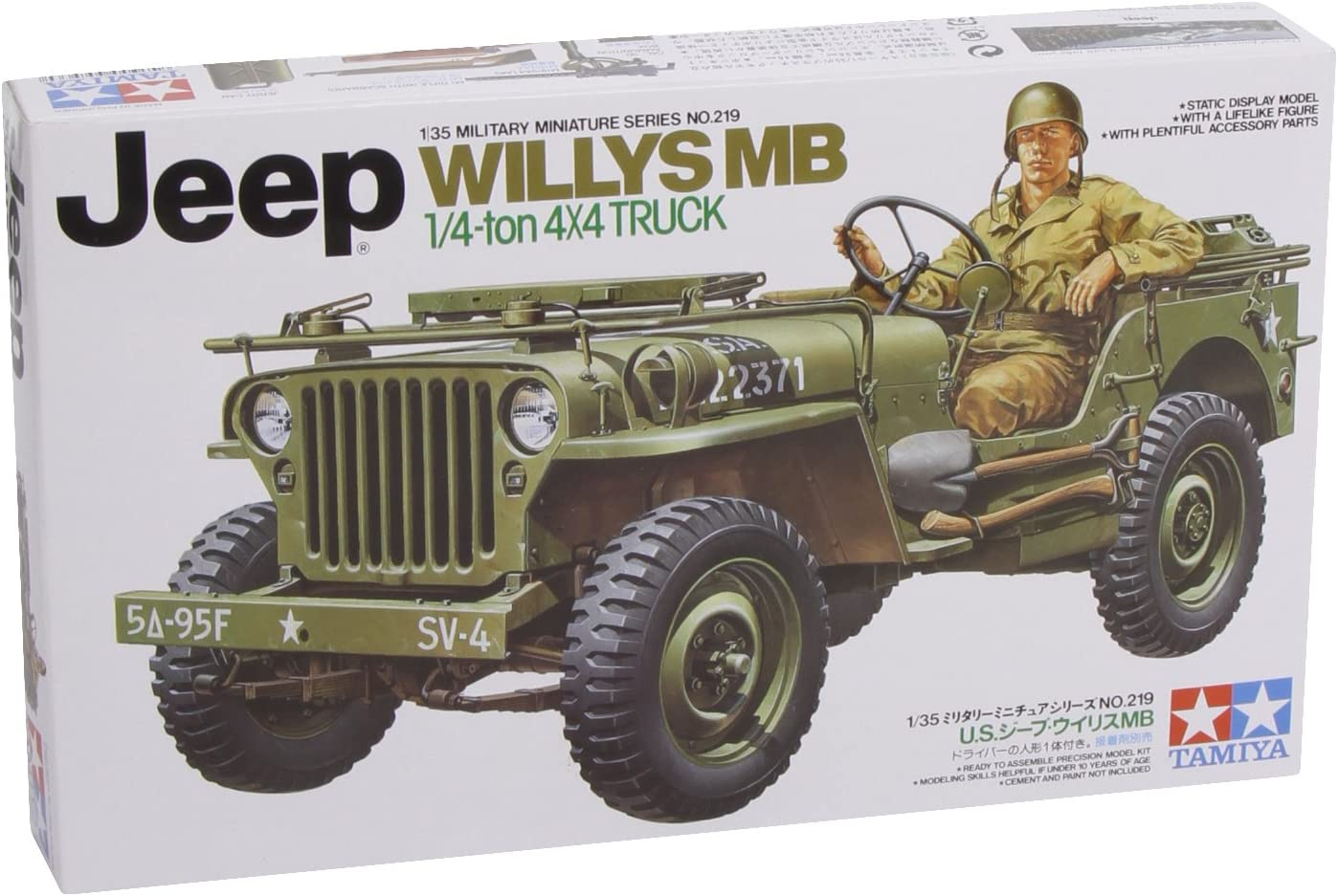 Amazon.com: Tamiya Jeep Willys 1/4 Ton 4X4 Hobby Model Kit: Toys ...