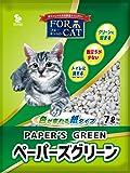 新東北化学工業 猫砂 ペーパーズグリーン 7L