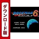 ロックマン6 史上最大の戦い!! [3DSで遊べるファミリーコンピュータソフト][オンラインコード]