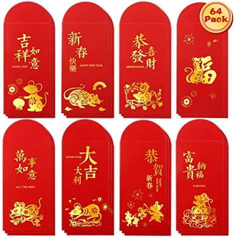 A4 6PCS Chinese Wedding Fortune Lucky Money Red Envelope Pockets