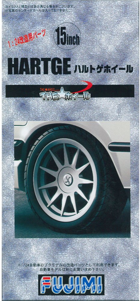 1 24 DAS Rad-Serie TW29 15inch Rad Harutoge (Japan-Import)
