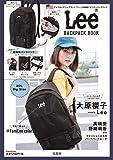 Lee BACKPACK BOOK (バラエティ)