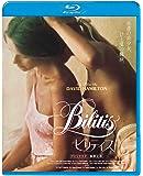 ビリティス(BD) [Blu-ray]
