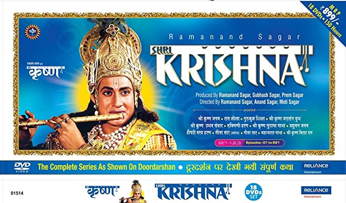 Image result for Shri Krishna (1993 – 1996)