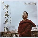 Ani Choying Dolma - Moments of Bliss - Amazon.com Music