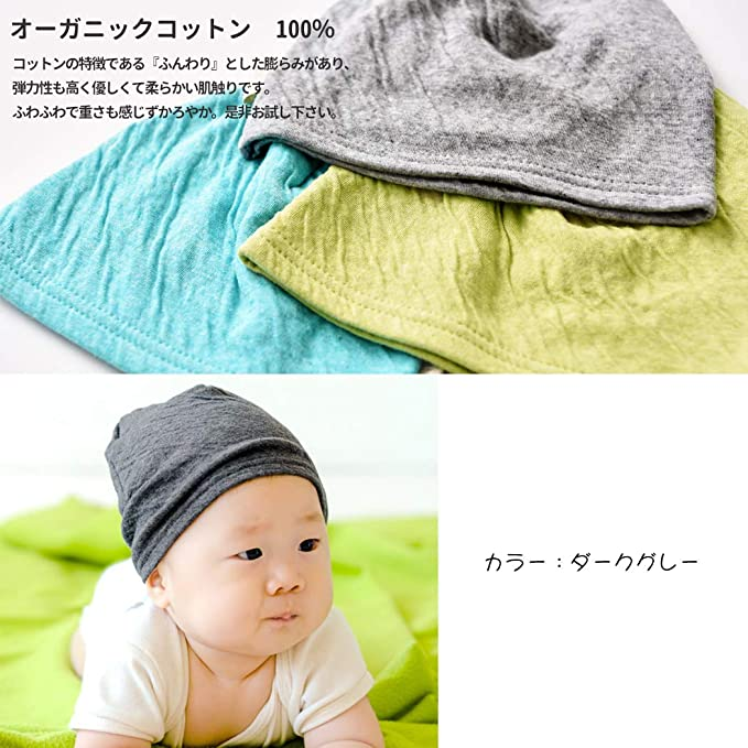 ce15179e533 Amazon.com  Baby Boys Slouchy Beanie - 100% Organic Cotton Soft  Hypoallergenic Infant Toddler Girls Cap Made in Japan Beige  Clothing