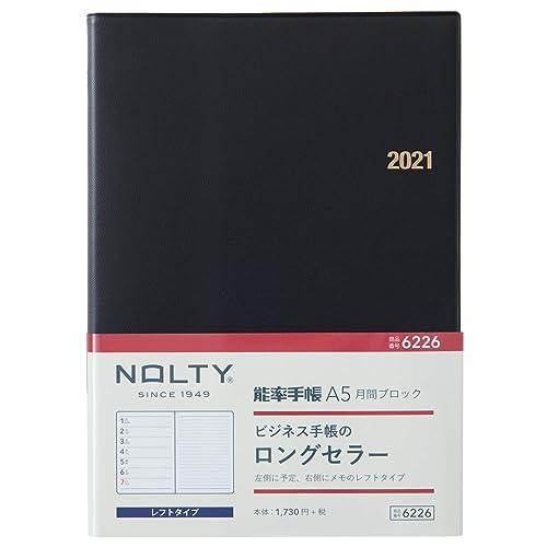 能率 NOLTY 能率手帳A5 月間ブロック