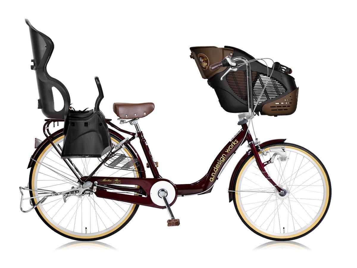 【a.n.design works】a.n.d mama w-kids 3人子乗せ使用 マルーン 26インチ 145cm~ 前子乗せ 黒茶 B075F6GGMDRBC015DX ブラックブラック
