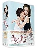 千回のキス DVD-BOX Ⅰ