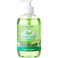 Ginvera 2In1 Hand Liquid Soap, Apple, 500g