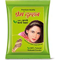 Prem Dulhan Natural Mehandi Powder (1kg)