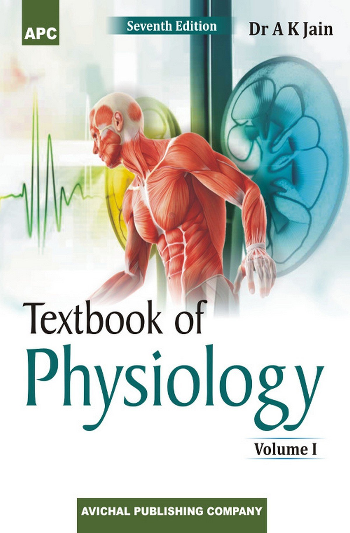 Buy Textbook of Physiology (Set of 2 Volumes) (2018-19 Session) Book ...