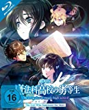 The Irregular at Magic High School - The Movie - The Girl who Summons tthe Stars [Blu-ray]