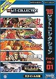 16ビットコレクション ジャレコ Vol.1(今夏発売予定)