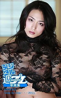 川村ゆきえ 黒の貴婦人【image.t...