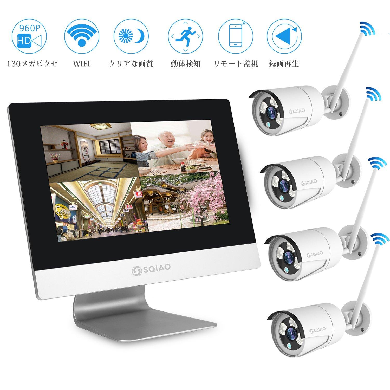 SQIAO 防犯カメラ セット監視カメラ wifi4台 960P 録画機セット セキュリティ 監視カメラ 暗視撮影 防塵防水 iPhone Androidスマホ対応 遠隔監視 動体検知 暗視機能 高画質 屋内カメラ (1TB HDD内蔵) B00FX4C164