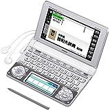 カシオ 電子辞書 エクスワード ドイツ語モデル XD-N7100