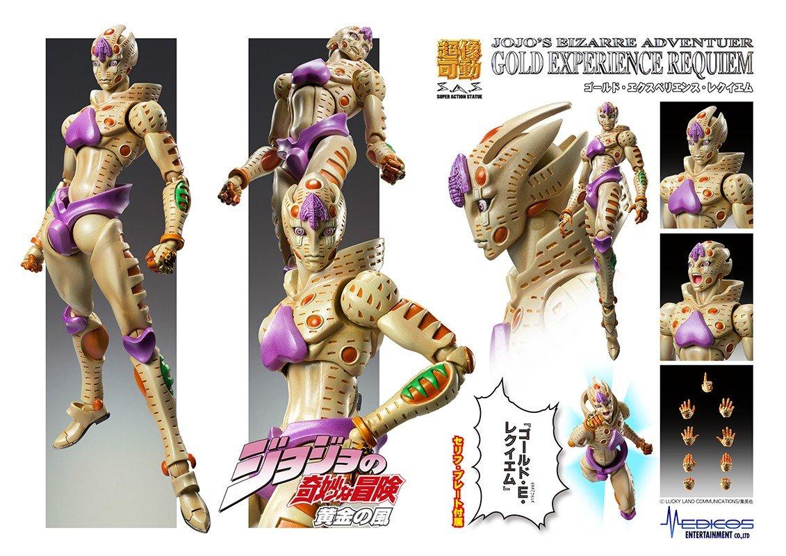 Medicos JoJos Bizarre Adventure Gold Experience Requiem Super Action Statue Part 5--Golden Wind