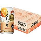 サントリー チューハイ こくしぼり<オレンジ> [350ml×24缶 ]