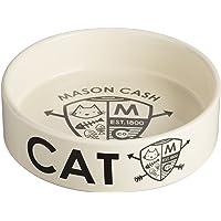 Mason Cash Coat of Arms Stoneware Cat Bowl, 350ml, White 28480