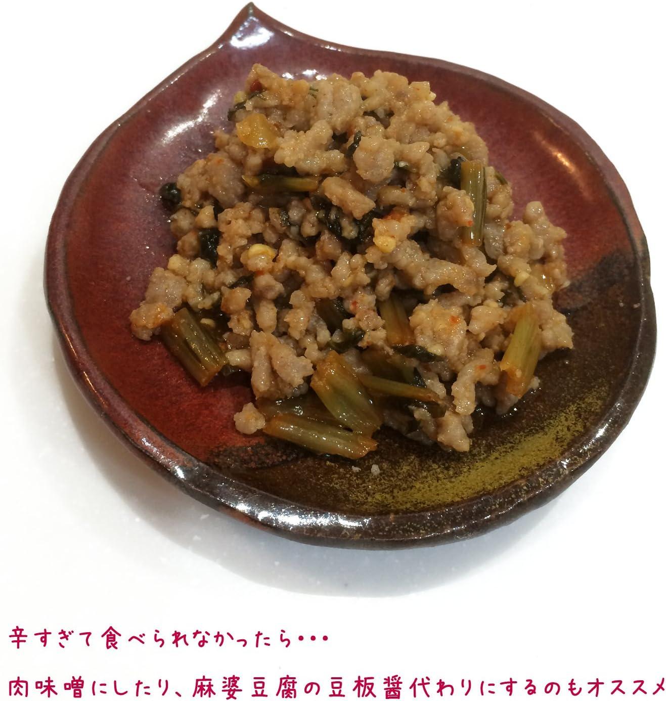 菜 キムチ 野沢